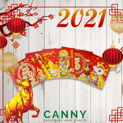 CALENDER 2021 CNY EDITION WITH HANGER BOARD / 2021 年 日历 牛年特赚 (1 pcs)