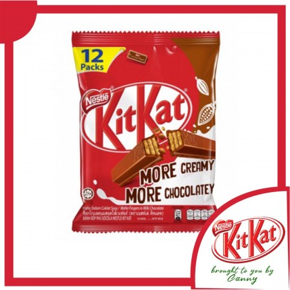 Nestle KitKat 12 packs x 17gram