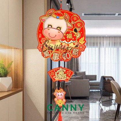 【CNY 2021 SPECIAL] CNY OX YEAR HANGING DECORATION  / 新年门横 吊饰品装饰 家装 饰新春 (1 PCS)