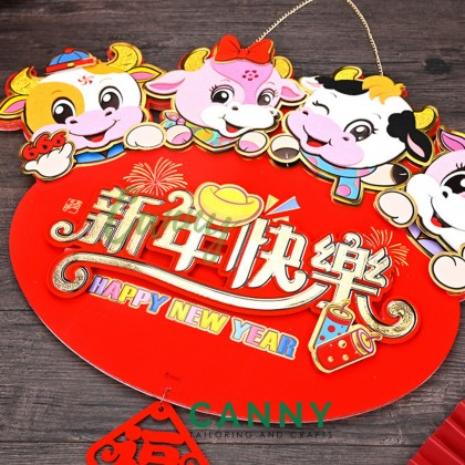 [CNY 2021 DECO] HANGING DECORATION OX YEAR DECORATION HANGING CARD / 新春 装饰 牛年特转 灯饰 (1 SET) [CODE 603 / 605 / 601 / 602]