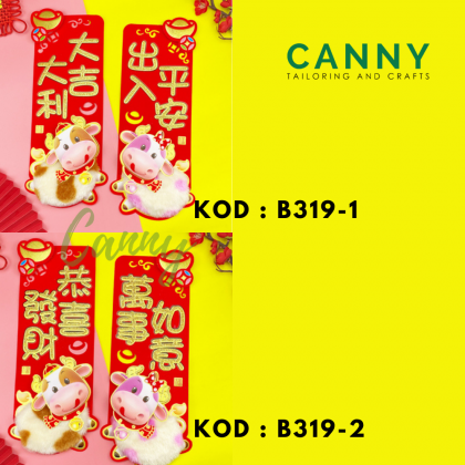 [CNY 2021 OX YEAR] CNY SCROLL PAIR FOR DECORATION / 新年 牛年横批 对联 (1对-两个)